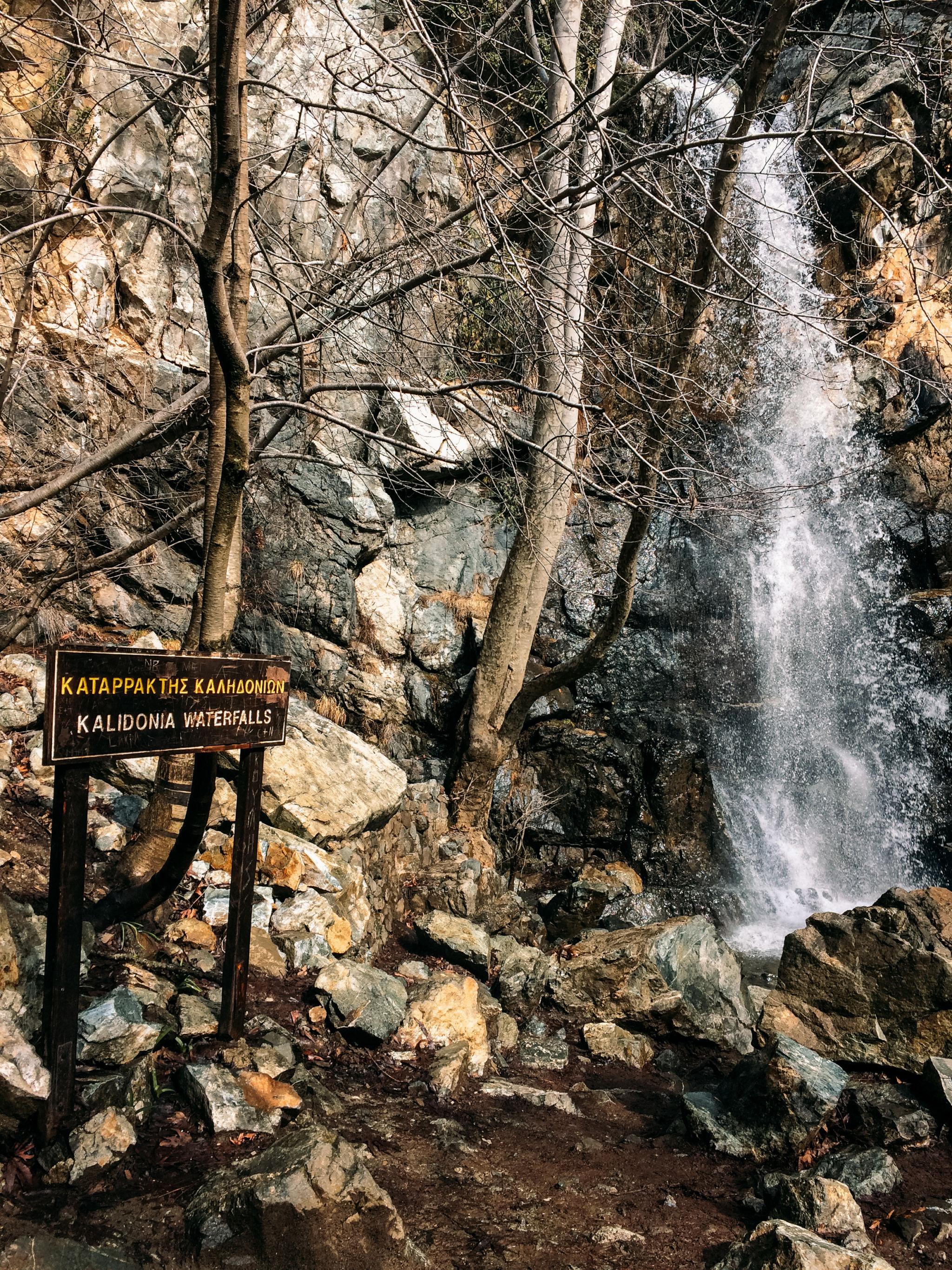 jana meerman caledonia waterfall cyprus (1)